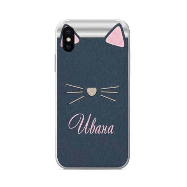 силиконов кейс с име meow