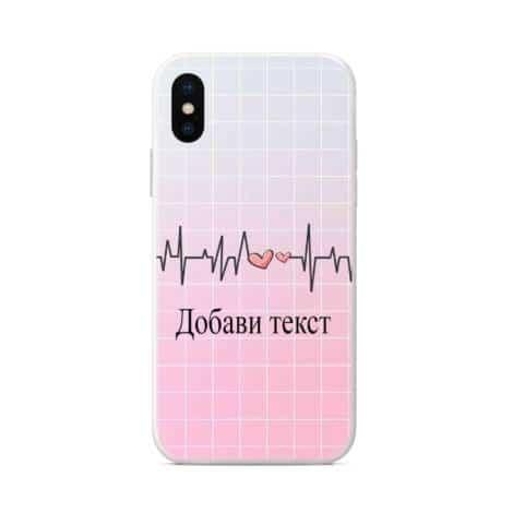 силиконов кейс heartbeat с име/текст