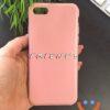 Направи си кейс със снимка за iPhone 7 friends