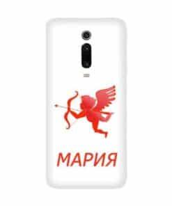 кейс с име за Xiaomi Mi 9T