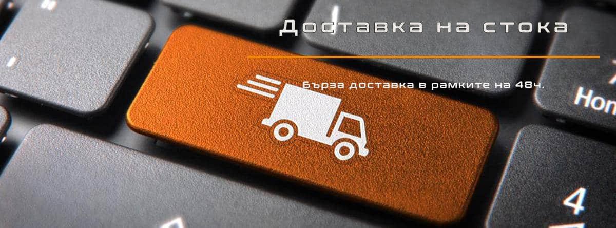 доставка на кейсове за телефони