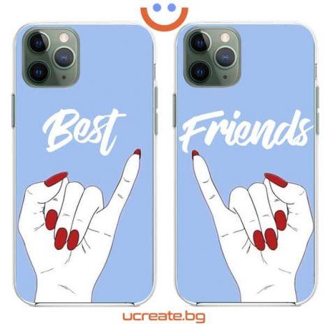 кейсове за двойки best friends