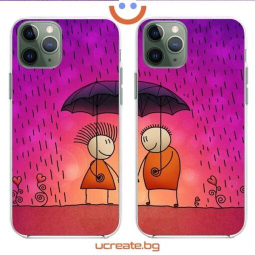 кейсове за двойки share my umbrella