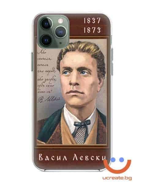 кейс със снимка васил левски