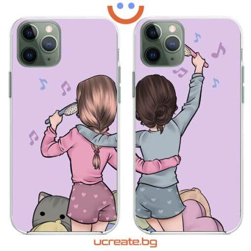 кейсове за двойки best friends sing a song