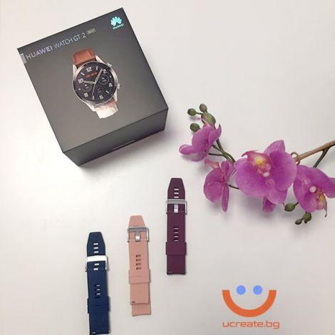 Смарт часовник Huawei Watch GT 2 pebble brown подарък