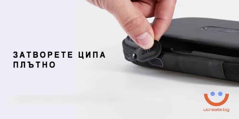EUE Phone портативен UV стерилизатор за смартфони затворете ципа