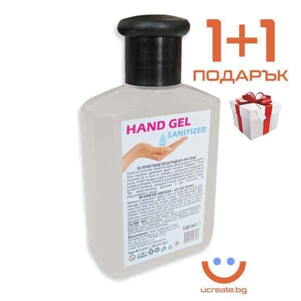 антибактериален гел дезинфектант за ръце
