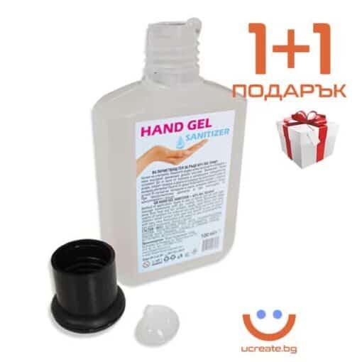 антисептичен гел дезинфектант за ръце 100ml