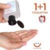 гел дезинфектант за ръце 100ml