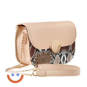 модни тенденции чанти animal skin