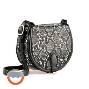 модни тенденции чанти animal skin ucreate