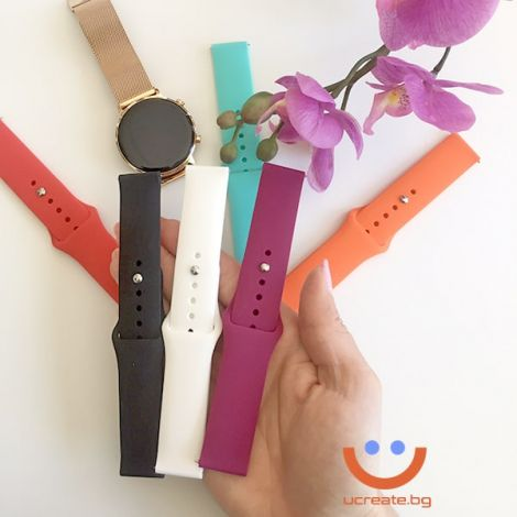 силиконова каишка 20mm за смарт часовник