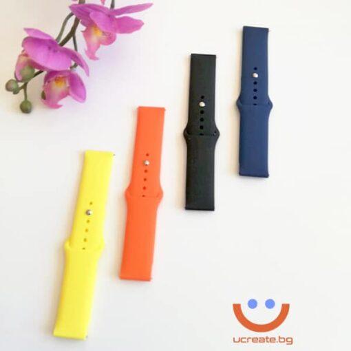 силиконова каишка 22mm за смарт часовник ucreate