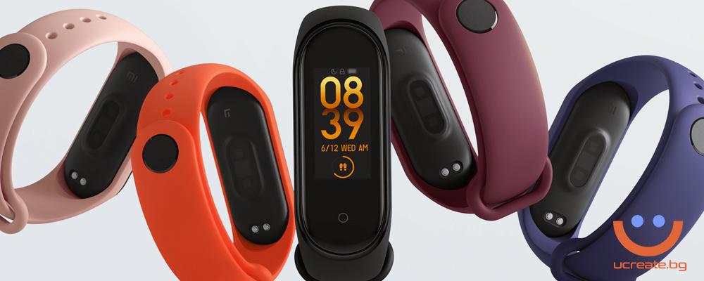 силиконови каишки за фитнес гривна Xiaomi Mi Band 4