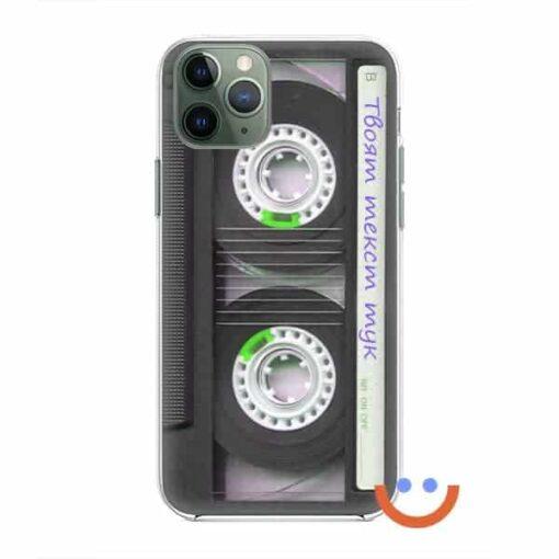 калъф за телефон аудио касета с ваш текст