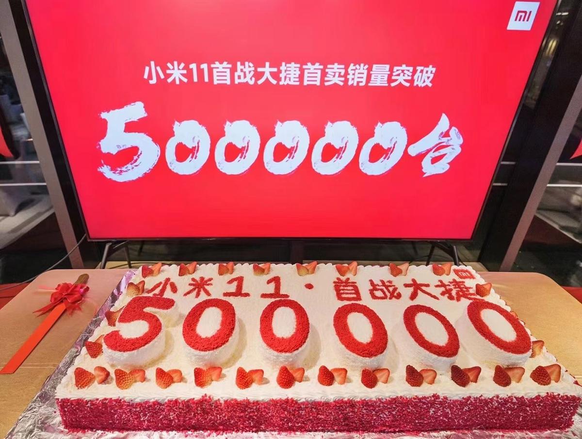 Xiaomi Mi 11 е разпродаден в над 500 000 торта