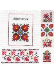 български шевици лоза