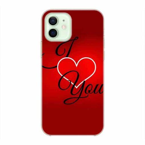 подарък за Свети Валентин Simple love