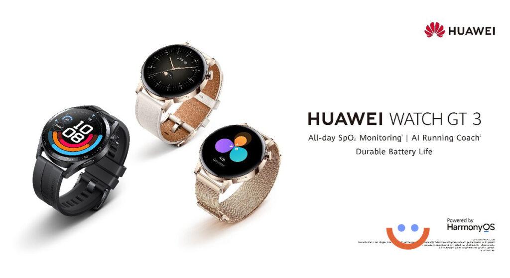 Huawei Watch GT 3 е на пазара вече заедно с